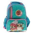 Рюкзак школьный с эргономической спинкой Luris Степашка 37x26x13 см для девочки, «Совы»