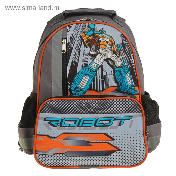 Рюкзак школьный эргономичная спинка Luris мал. 37*26*13 Степашка ОРТ «Робот» 409.1158