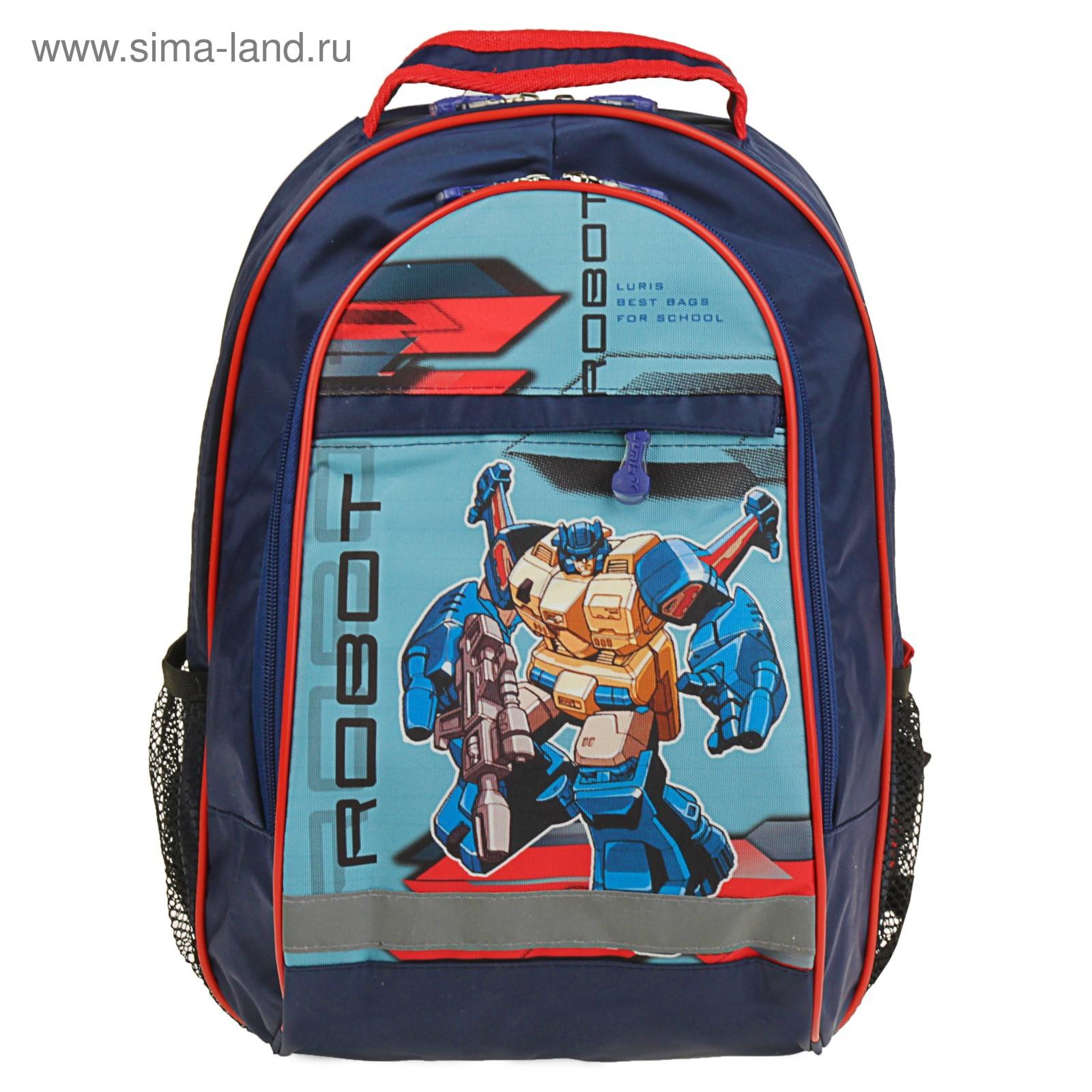 9c6f6245087f Рюкзак школьный с эргономической спинкой Luris Алекс 39x24x19 см для  мальчика, «Робот»