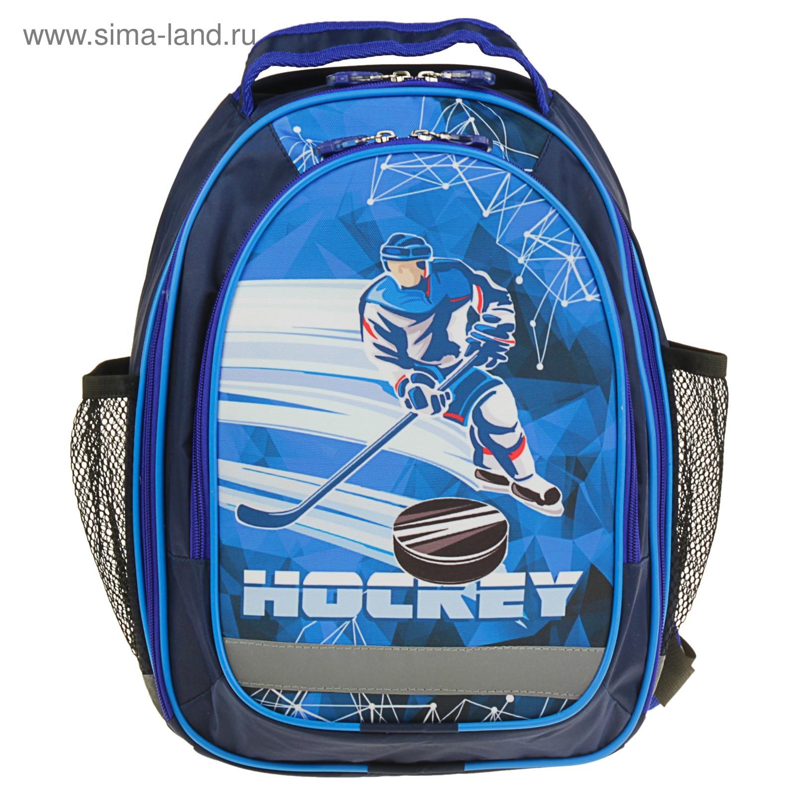 73aba00bc0d3 Рюкзак школьный с эргономической спинкой Luris Бонус 37x27x16 см для  мальчика, «Хоккей»