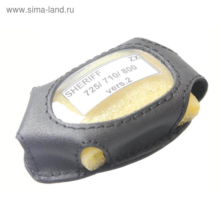 Чехол для брелока Sheriff ZX 725/710/800 ver.2, кобура на подложке с кнопкой