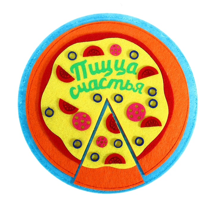 """Подставка """"Пицца счастья"""""""
