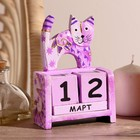 """Деревянный календарь """"Фиолетовая кошка""""11х6х15 см"""