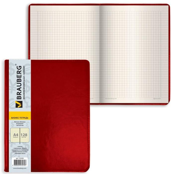 Бизнес-блокнот А4, 128 листов BRAUBERG Income, кожзам гладкий, красный