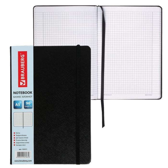 Бизнес-блокнот А5, 96 листов BRAUBERG Select, кожзам зернистый, на резинке, чёрный