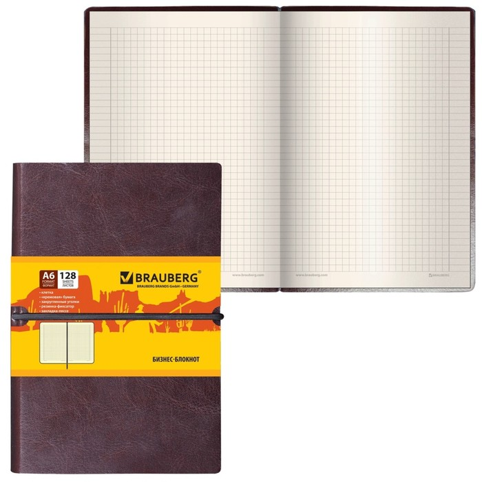 Бизнес-блокнот А6, 128 листов BRAUBERG Western, кожзам гладкий, на резинке, коричневый