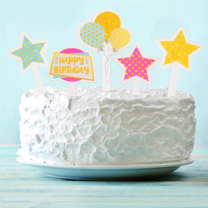 """Топпер в торт """"С Днём рождения"""", набор 10 шт."""