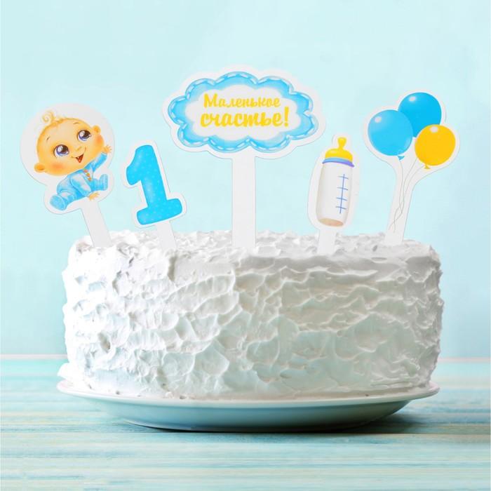 """Топпер в торт """"Маленькое счастье"""", малыш, набор 10 шт."""