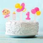Топпер в торт «Наша малышка», набор 10 шт.
