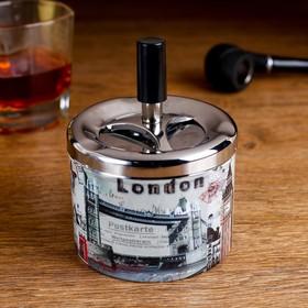 """Пепельница бездымная """"Лондон"""", 9х11.5 см в Донецке"""
