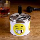 """Ashtray smokeless """"Smileys"""", 9х11.5 cm"""