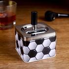 """Smokeless ashtray """"Football"""", 8.5 × 11 cm"""