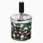 Пепельница бездымная большая круглая Военная тематика, фиолетовая 6,5*11 см