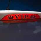 """Наклейка на стоп сигнал на заднее стекло """"VIP"""""""