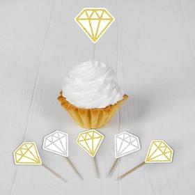 Набор для украшения праздника «Алмазы», наклейки, 12 шпажек