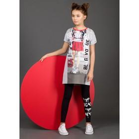 Брюки для девочки, рост 146 см, цвет чёрный  GFL4048 Ош