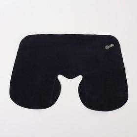 Подушка для шеи дорожная, надувная, 38 × 24 см, цвет синий - фото 4639246