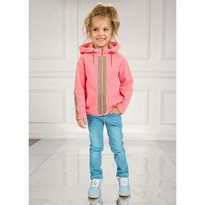 Куртка для девочки, рост 86 см, цвет розовый