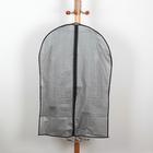 Чехол для одежды 59×89 см, плотный, PEVA, цвет серый