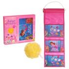 """Подарочный набор """"Подводное королевство"""": кармашек подвесной пластиковый на 3 отделения и мочалка"""