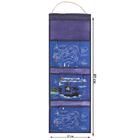 """Подарочный набор """"Морские приключения"""": кармашек подвесной пластиковый на 3 отделения и мочалка - фото 992742"""