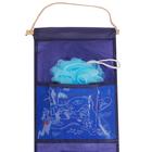 """Подарочный набор """"Морские приключения"""": кармашек подвесной пластиковый на 3 отделения и мочалка - фото 992744"""
