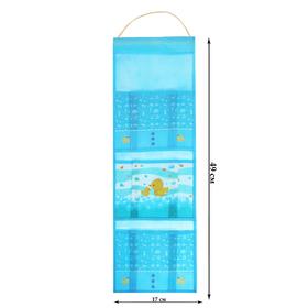 """Кармашки подвесные пластиковые в подарочной упаковке """"Уточка"""", 3 отделения - фото 1632226"""