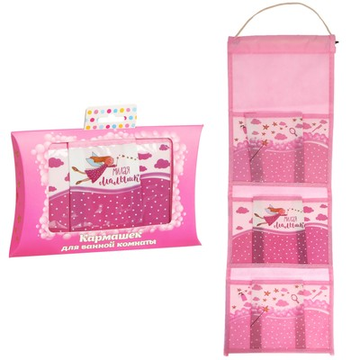 """Pockets hanging plastic in a gift box """"Sweet child"""", 3 pockets"""