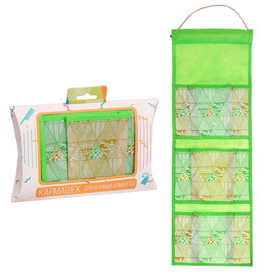 Pockets hanging plastic in a gift box Patterns, 3 pockets