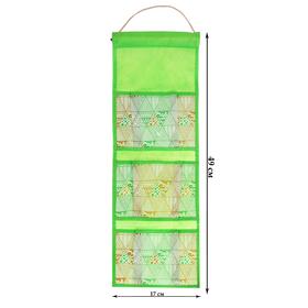 """Кармашки подвесные пластиковые в подарочной упаковке """"Узоры"""", 3 отделения - фото 1632245"""