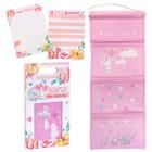 """Подарочный набор """"Любимая малышка"""": кармашек подвесной на 3 отделения и две фоторамки - фото 308000562"""