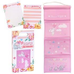 """Подарочный набор """"Любимая малышка"""": кармашек подвесной на 3 отделения и две фоторамки"""