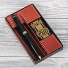 """Набор подарочный """"На удачу"""", зажигалка, ручка"""