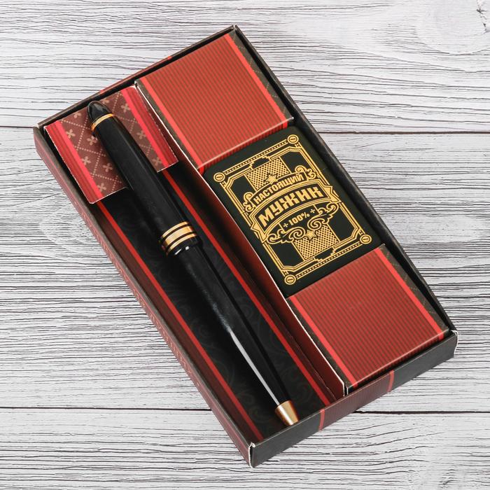 """Набор подарочный """"Настоящий мужик"""", зажигалка, ручка"""