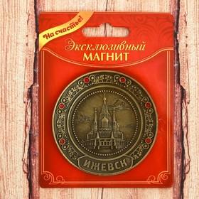 """Magnet-plate """"Izhevsk"""""""
