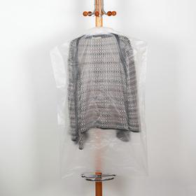 Набор чехлов для одежды 90×60 см, 2 шт, полиэтилен, прозрачный в Донецке
