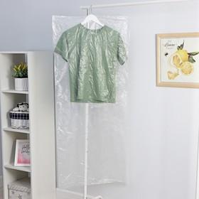 Набор чехлов для одежды 137×60 см, 2 шт, полиэтилен, прозрачный