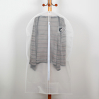 Чехол для одежды 60х95 см плотный PEVA, цвет белый