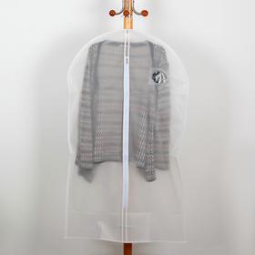 The bag 60x100 cm thick PEVA, color white