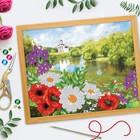 Вышивка бисером и пайетками «Пейзаж», 28 × 35 см. Набор для творчества - фото 400498