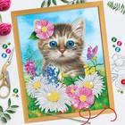 """Вышивка бисером и пайетками """"Котёнок"""", 28 х 35 см"""