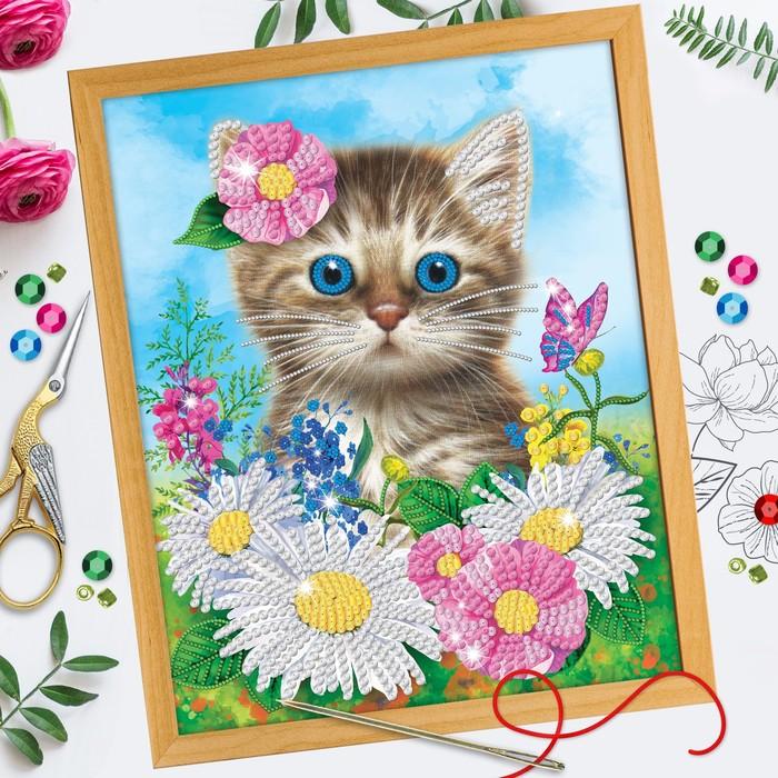 Вышивка бисером и пайетками «Котёнок», 28 × 35 см. Набор для творчества