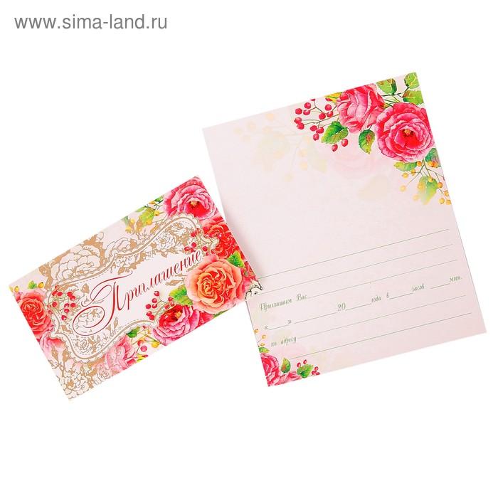 """Приглашение """"Универсальное"""" цветы, белый фон"""