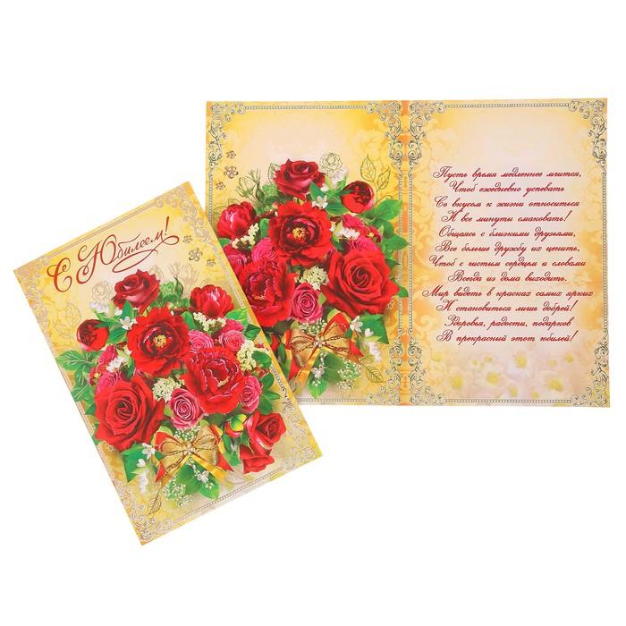 Открытки по разделам, открытка новый год