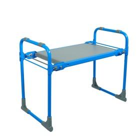 Скамейка-Перевертыш садовая складная 56х30х42,5 см, синяя, макс. нагрузка 100 кг Ош