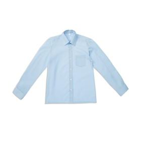Сорочка для мальчика, размер 31, рост 128/134 см, цвет светло-голубой 16