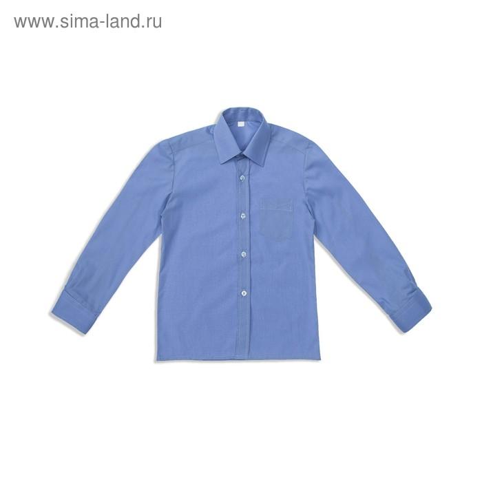 Сорочка для мальчика, размер 32, рост 134/140 см, цвет тёмно-голубой 16
