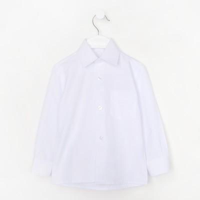 Сорочка для мальчика, размер 25, рост 86/92 см, цвет белый-жаккард 16