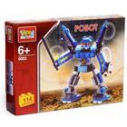 """Конструктор """"Робот"""", 114 деталей"""