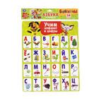 Магнитные карточки «Барбоскины: Учим алфавит и цифры», 54 карточки